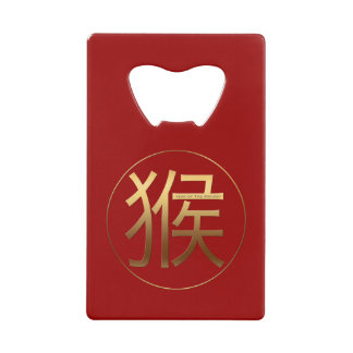 Golden Symbol of The Monkey Chinese New Year