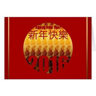 Golden Year of the Monkey 01H- Chinese New Year Greeting Card