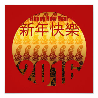 Golden Year of the Monkey -1- Chinese New Year Card