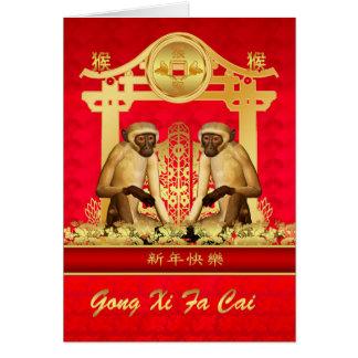 Gong Xi Fa Cai, Chinese New Year, Year Monkey Card