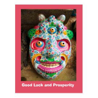 Good Luck and Prosperity, Festival mask Postcard