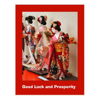 Good Luck and Prosperity, geisha dolls Postcard