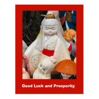 Good Luck and Prosperity, Japanese bride Postcard
