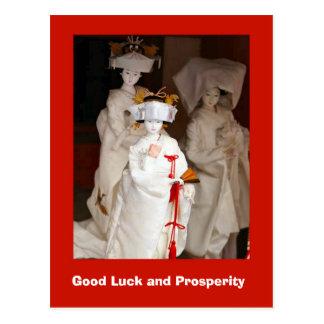 Good Luck and Prosperity, Japanese elegance Postcard