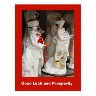 Good Luck and Prosperity, Japanese ladies Postcard