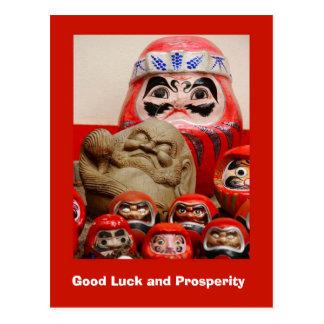 Good Luck and Prosperity, Japanese warriors Postcard