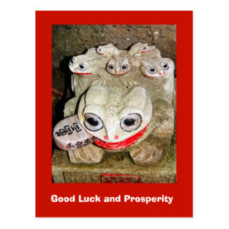 Good Luck and Prosperity, Lucky frog Postcard