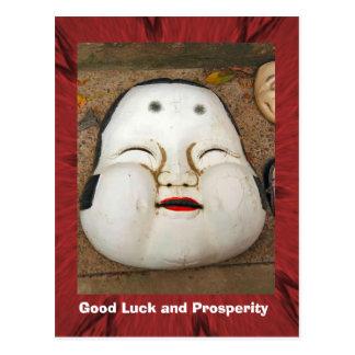 Good Luck and Prosperity, Mandarin mask Postcard
