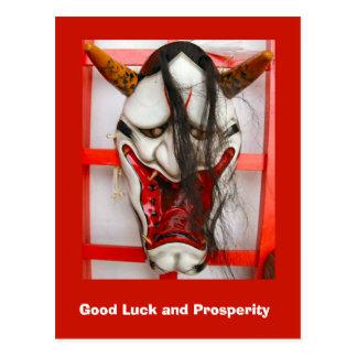 Good Luck and Prosperity, oriental animal mask Postcard