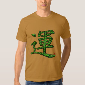 Good luck Japanese character filled with shamrocks Tshirt