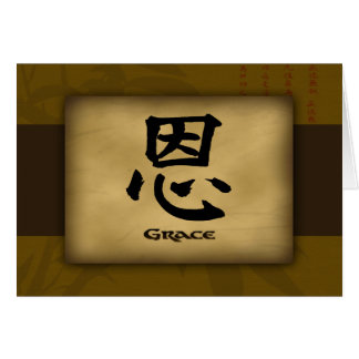 Grace Chinese Greeting Cards