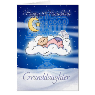 Granddaughter 1st Hanukkah Card Baby