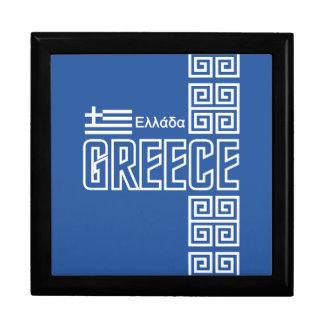 Greece custom gift / jewelry / trinket box