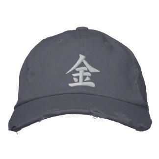 Green 金 Okane Money $ Hat Cap Baseball Cap