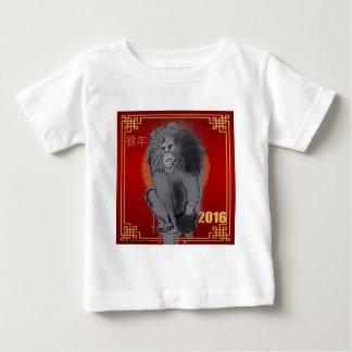 Greymonkey.jpg Baby T-Shirt