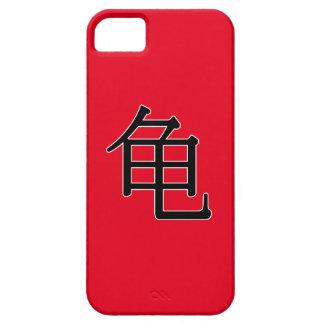 guī - 龟 (turtle) iPhone 5 covers