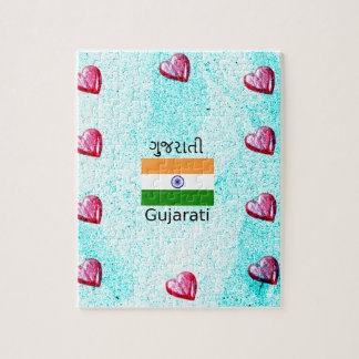 Gujarati (India) Language And Flag Design Jigsaw Puzzle