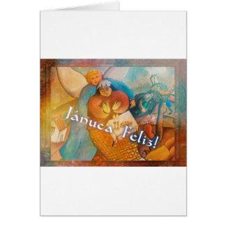 Gurvich Hanukkah Card.jpg Card