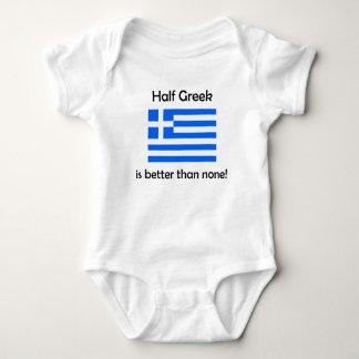 Half Greek Tee Shirt