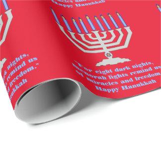Hanukkah gift wrap wrapping paper