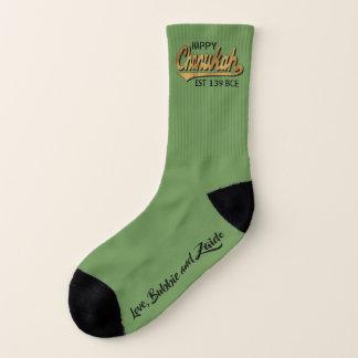 "Hanukkah Socks ""Retro Est 139 BC"" 1"