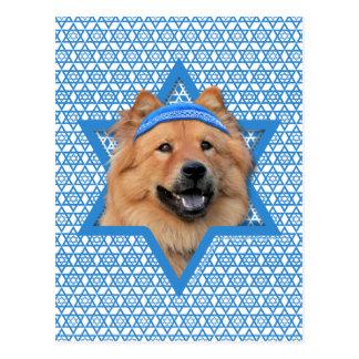 Hanukkah Star of David - Chow Chow Postcard