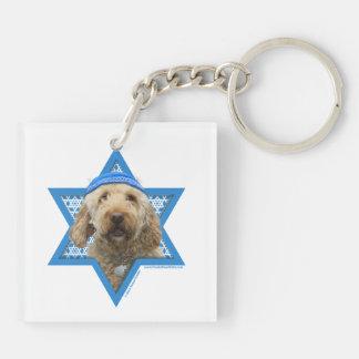 Hanukkah Star of David - GoldenDoodle Key Ring