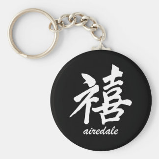 Happiness Airedale Key Ring