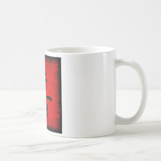 Happiness in Chinese Calligraphy Coffee Mug