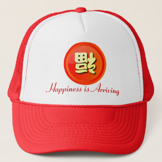 happiness is arriving hat