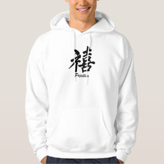 Happiness Papillon Hoodie