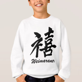 Happiness Weimaraner Sweatshirt
