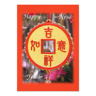 Happy Chinese New Year 13 Cm X 18 Cm Invitation Card
