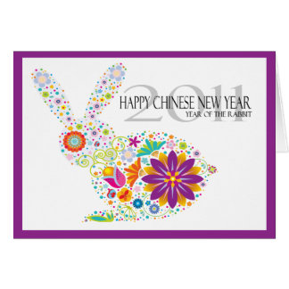 Happy Chinese New Year 2011 Greeting Card