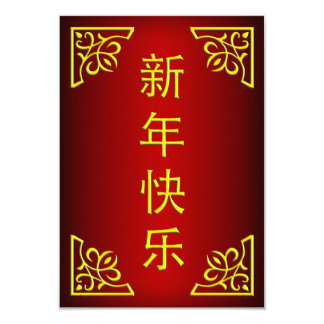 happy chinese new year 9 cm x 13 cm invitation card