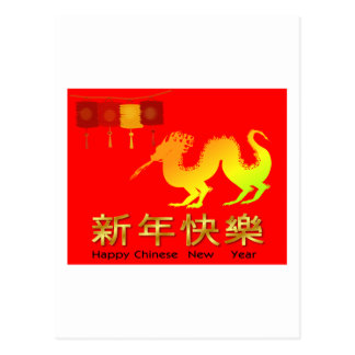 Happy Chinese New Year (Fire Breathing Dragon) Postcard