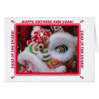 Happy Chinese New Year! (Kung Hee Fat Choy!) Greeting Card