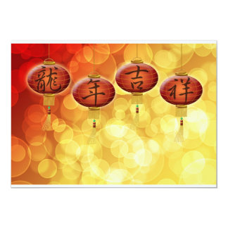 Happy Chinese New Year Lanterns Greeting Card