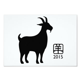 Happy Chinese New Year of the Goat Invitation