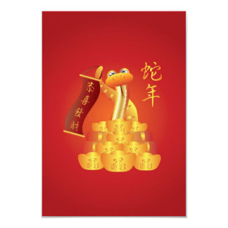 Happy Chinese New Year of the Snake Invitation