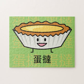 Happy Egg Tart Custard crust Chinese dessert Jigsaw Puzzle