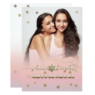 Happy Hanukkah. Customizable Photo Cards