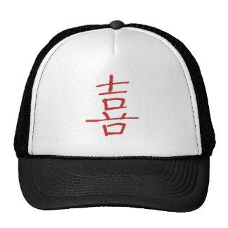 Happy Nation Hat