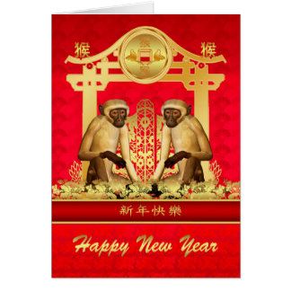 Happy New Year, Chinese New Year, Monkey, Card