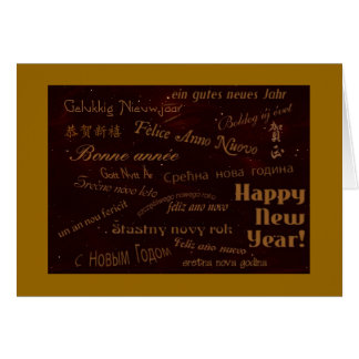 Happy New Year in Many Languages, Starry Sky Card