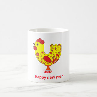 Happy New Year Rooster mug