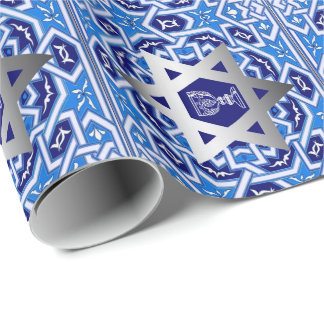 Happy Passover Gift Wrapping Paper