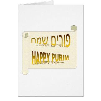 Happy Purim - Purim Sameach hebrew Card