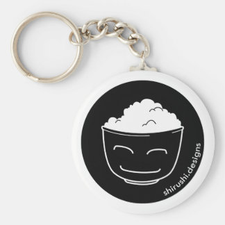 Happy Rice Bowl Basic Round Button Key Ring
