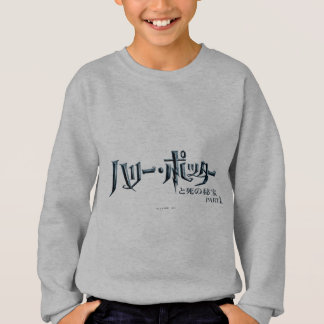 Harry Potter Japanese Sweatshirt